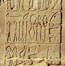 Instrumentos médicos del Antiguo Egipto