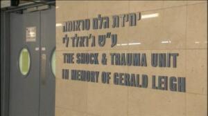 Tres civiles israelíes mueren apuñalados en un asentamiento de Cisjordania